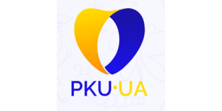 Серія навчальних вебінарів «ШКОЛА ФКУ»